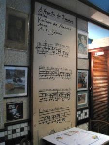 Food Travelist Garota De Ipanema Wall
