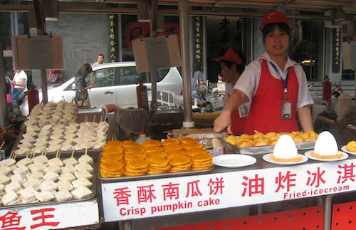 Pumpkin Cakes at Donghuamen Night Market