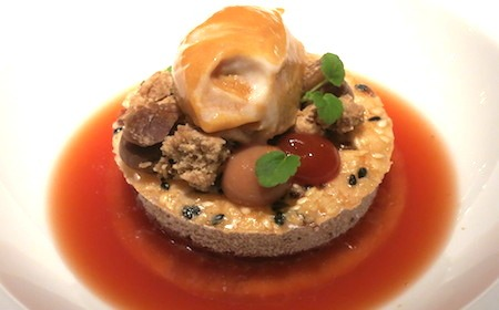 Food Travelist Francaise Restaurant Frankfurter Germany Quince Yogurt Dessert