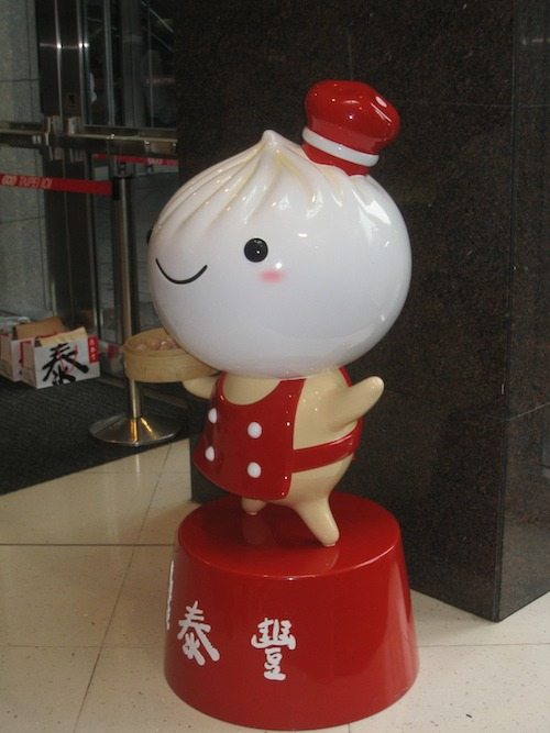 The Din Tain Fung Mascot