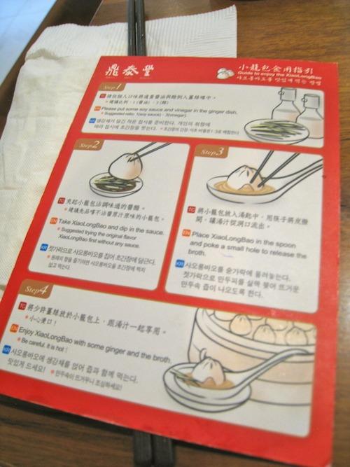 How To Eat Dumplings