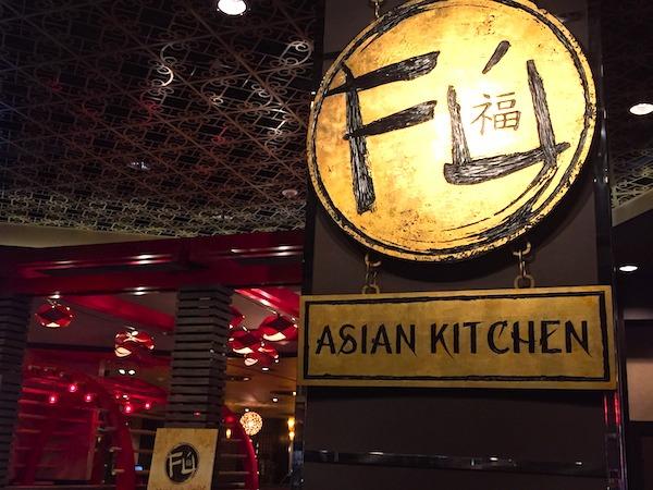 Fu Asian Kitchen
