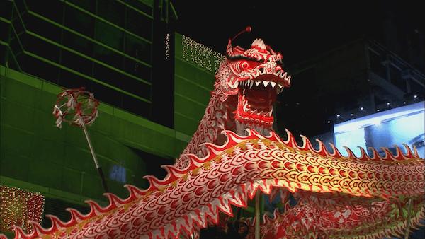 agon in Hong Kong Parade