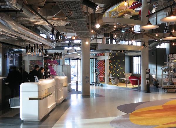 Hotel Moliter Lobby Paris 2