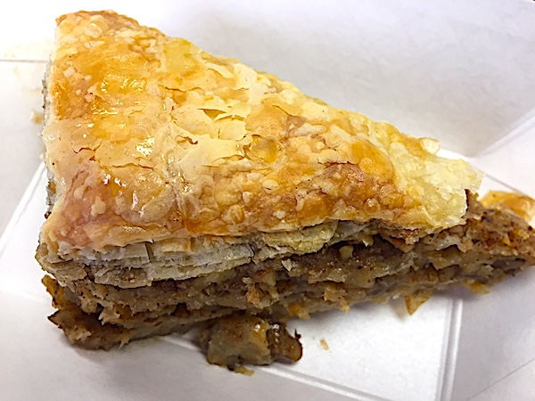 Baklava Missoula Food Travelist