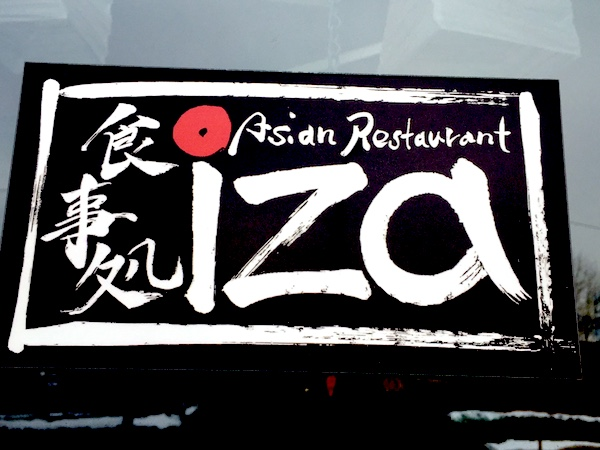Iza Asian Restaurant Missoula Food Travels