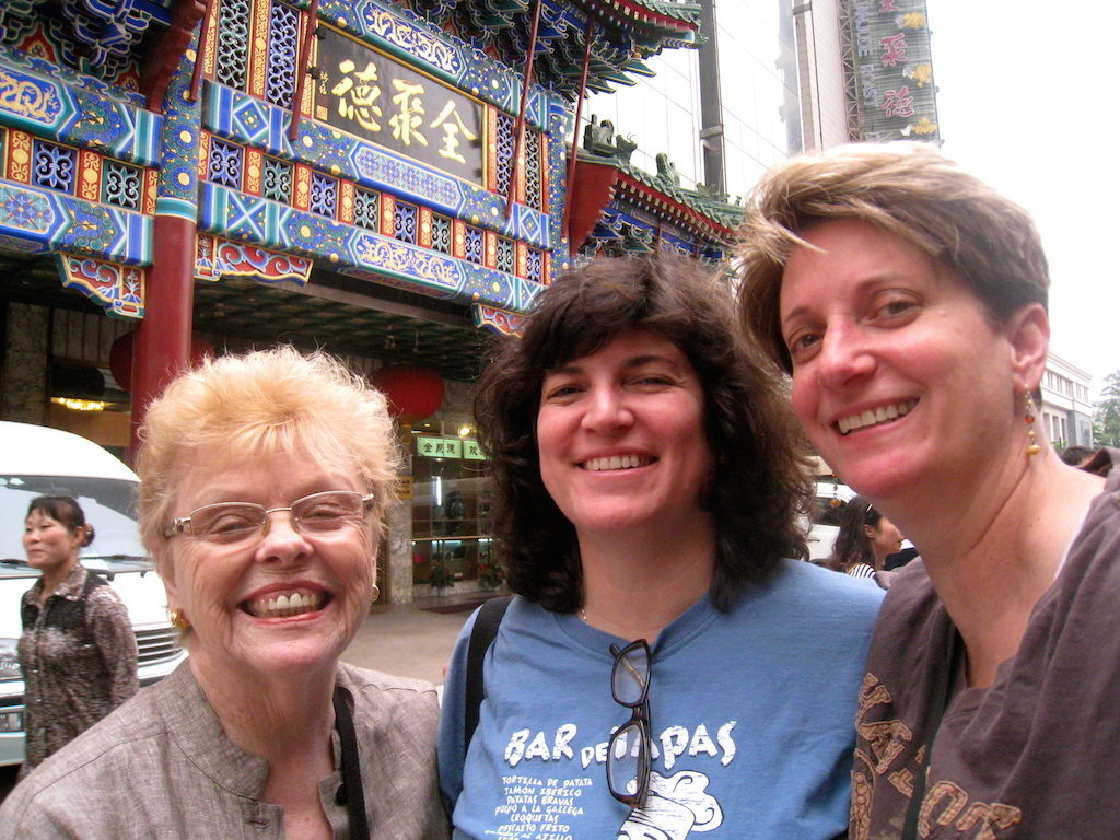 Seeing The Sites in Beijing