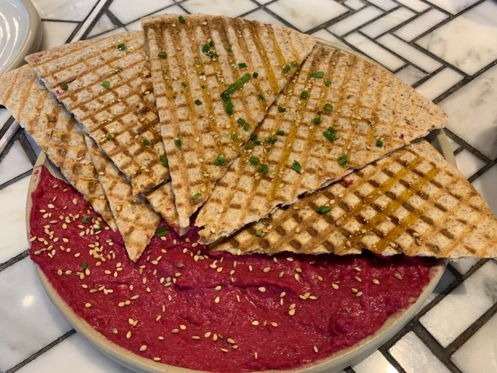 Beet hummus at Wilma's in Ann Arbor Michigan